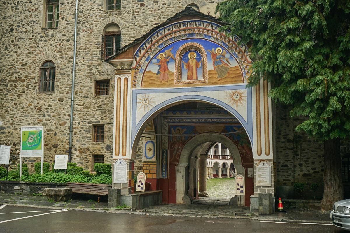 Rila Nationalpark, Sehenswürdigkeiten Bulgarien