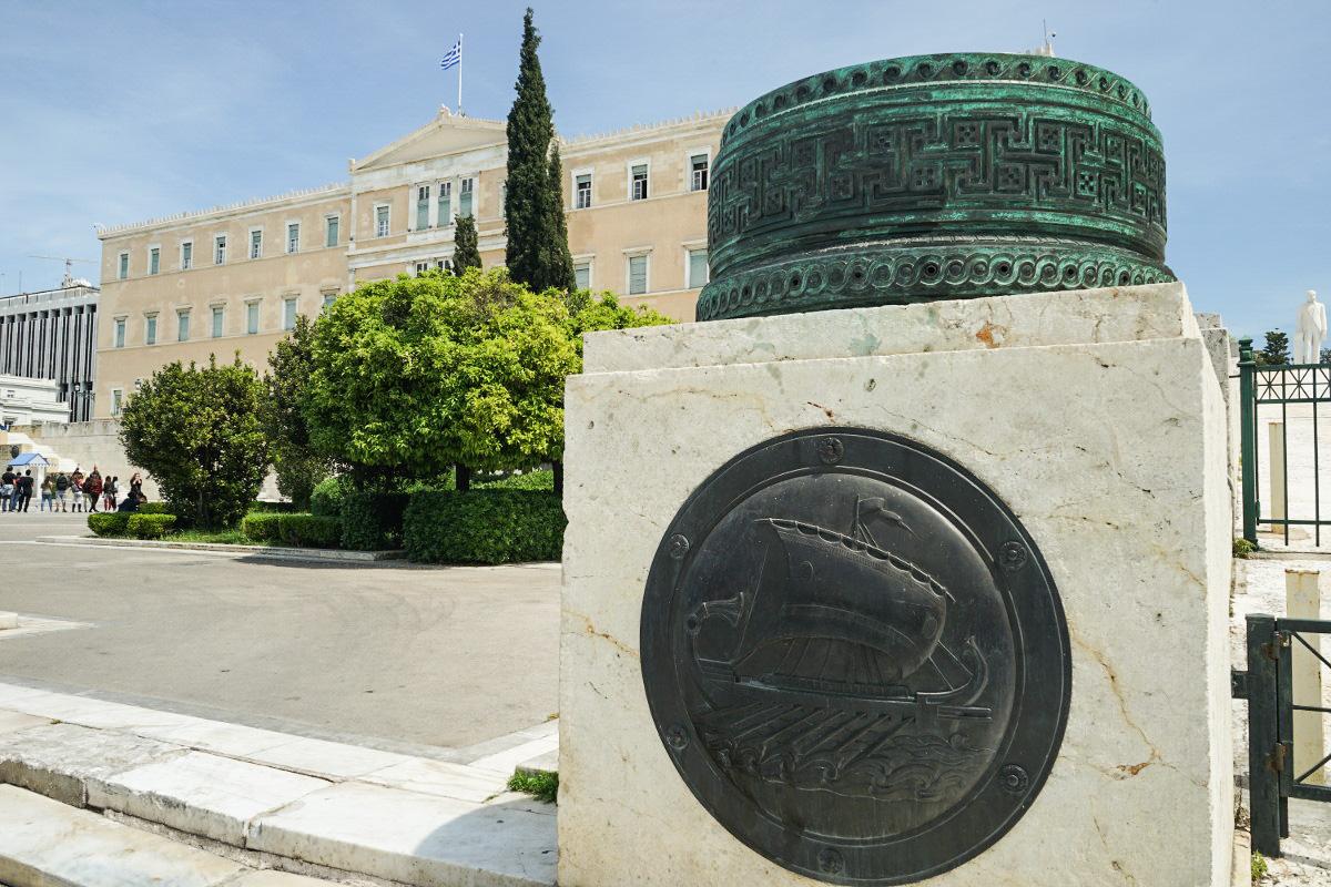 Gebäude, Sehenswürdigkeiten Athen