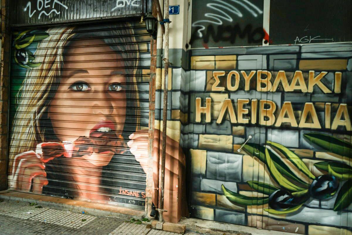 Graffiti, Exarchia, Athen