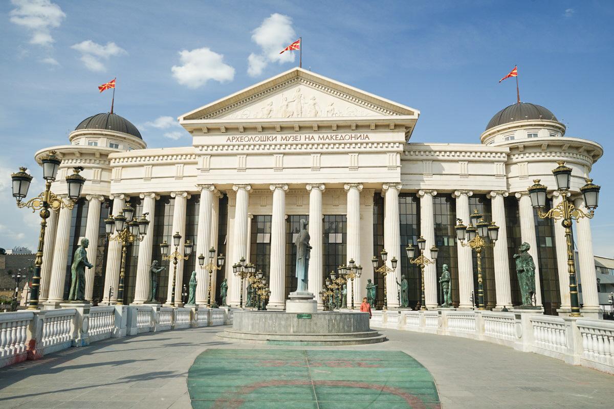 Prunkbaute vom Projekt Skopje 2014