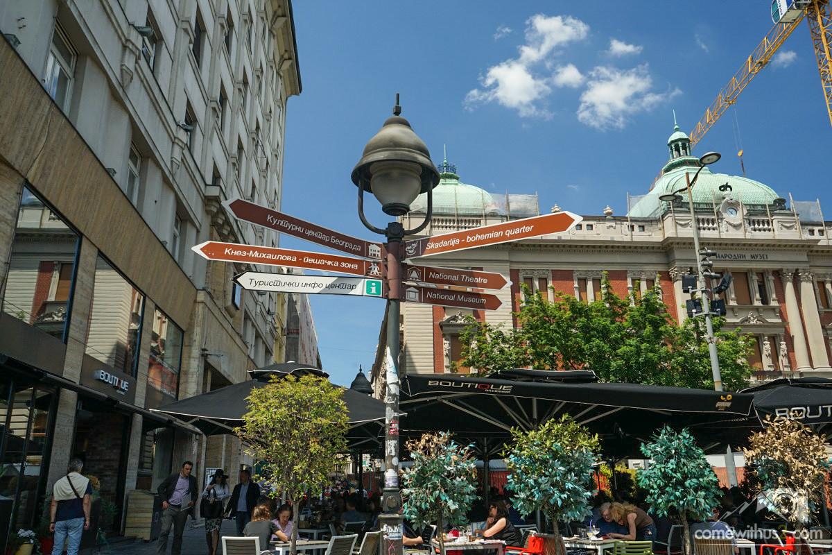 Belgrad besichtigen, Sehenswürdigkeiten Belgrad