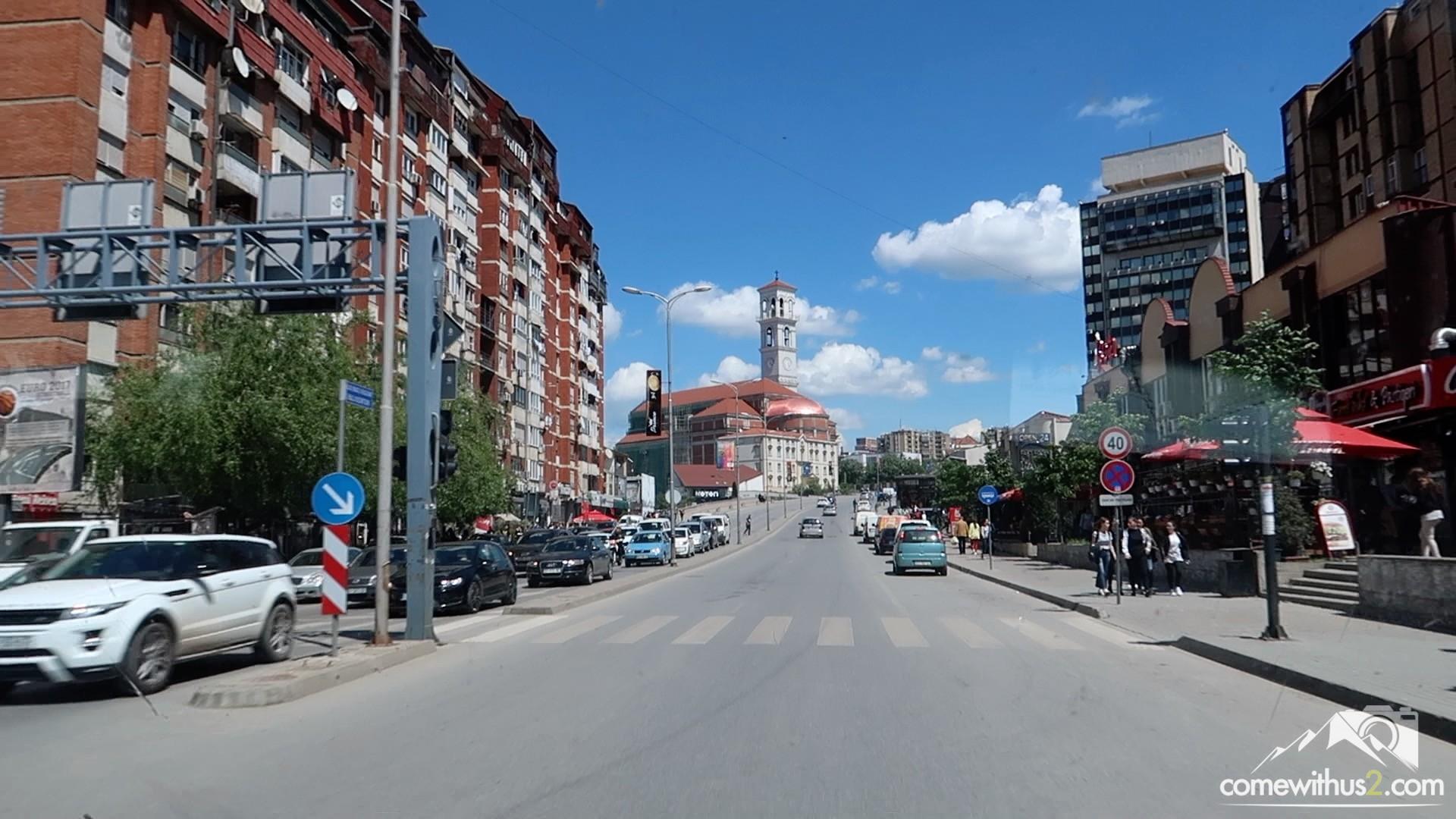 Reisen durch den Kosovo